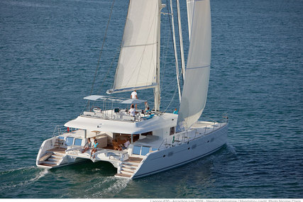 Lagoon 620 for charter in Tahiti (French Polynesia) from P.O.A.