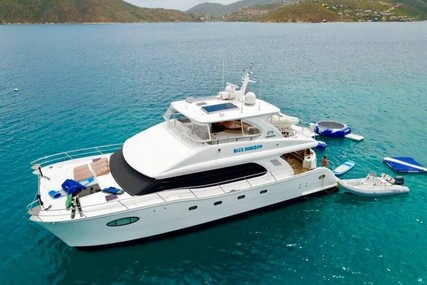 Horizon 60 for charter in British Virgin Islands from $17,900 / week