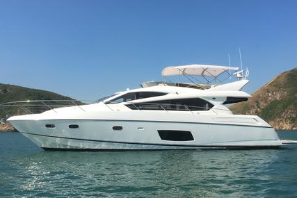 Sunseeker Manhattan 63 for sale in Hong Kong for $1,500,000 (£1,145,283)