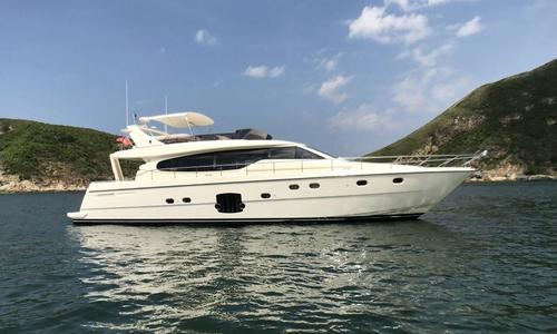 Image of Ferretti 630 for sale in Hong Kong for $838,700 (£646,726) Hong Kong