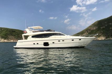 Ferretti 630 for sale in Hong Kong for $838,700 (£664,838)