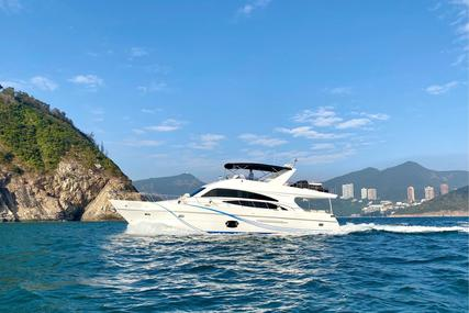 Ruby 62 for sale in Hong Kong for $383,000 (£279,389)