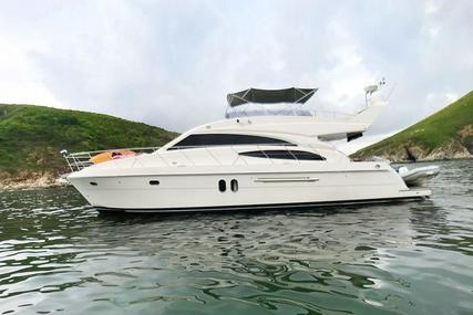Ruby 55 for sale in Hong Kong for $220,000 (£171,883)