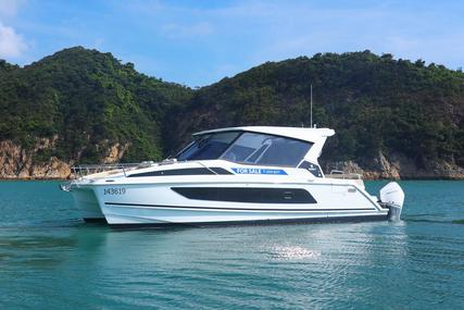 Aquila 36 for sale in Hong Kong for $499,950 (£398,541)