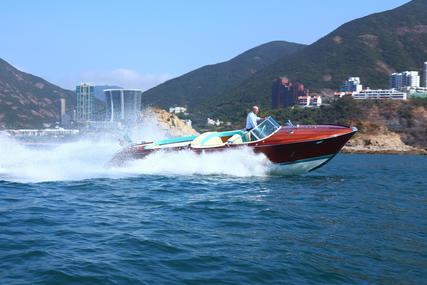 Riva Aquarama Special for sale in Hong Kong for $750,000 (£581,517)