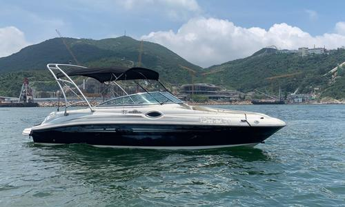Image of Sea Ray 240 Sundeck for sale in Hong Kong for $42,500 (£32,953) Hong Kong