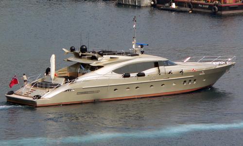 Image of Palmer Johnson Johnson PJ120 for sale in Netherlands for €4,800,000 (£4,379,162) Netherlands
