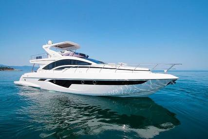 Intermarine 80 for sale in Brazil for $2,795,000 (£1,975,656)