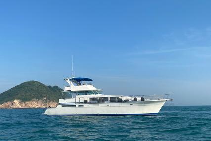 Bertram 72 for sale in Hong Kong for $300,000 (£218,842)