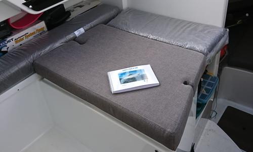 Image of Beneteau Antares 8 OB for sale in France for €65,000 (£56,512) PASSAJES, PASSAJES, , France
