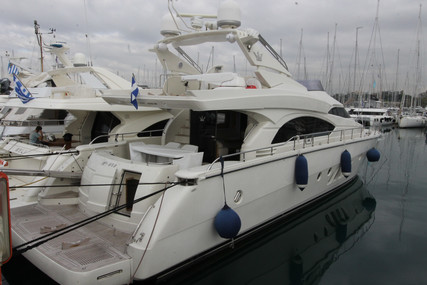 Dominator 680 s for sale in Greece for €590,000 (£507,938)