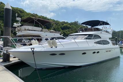 Dyna 48 for sale in Hong Kong for $232,000 (£166,846)