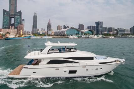 Johnson Flybridge w/Hydraulic Platform for sale in Taiwan for $4,175,000 (£2,998,872)