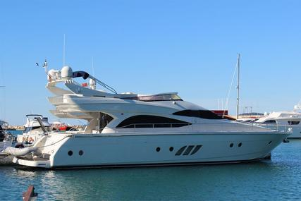 Dominator 620S for sale in Montenegro for €730,000 (£652,625)