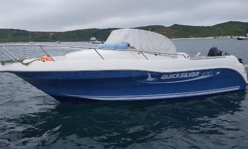 Image of Quicksilver 630 Walkaround for sale in United Kingdom for £12,950 Shepperton, United Kingdom