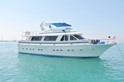Trader 62 for sale in United Arab Emirates for $271,000 (£205,552)