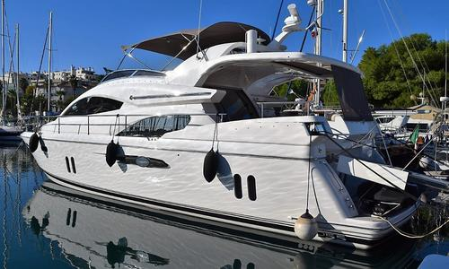 Image of Pearl 55 for sale in United Kingdom for £325,000 France, United Kingdom