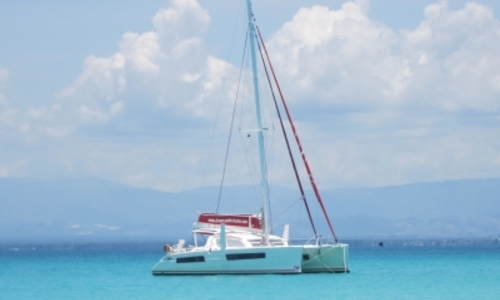 Image of Catana 47 for sale in Trinidad and Tobago for €380,000 (£340,374) TORTOLA, Trinidad and Tobago