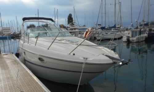 Image of Maxum 2700 SE for sale in France for €35,000 (£30,986) LA GRANDE MOTTE, France
