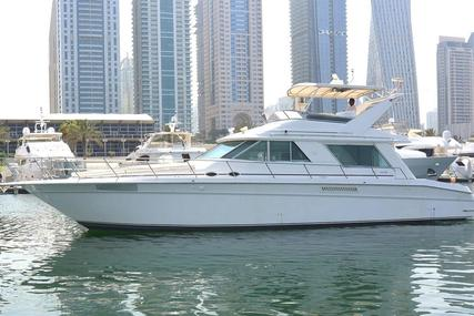 Sea Ray 550 Sport Motor Yacht for sale in United Arab Emirates for $190,500 (£143,510)