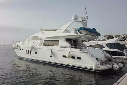 Princess 23m for sale in Croatia for €1,150,000 (£1,019,025)