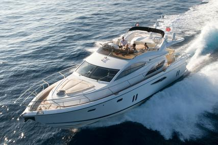 Pearl 60 for sale in France for €550,000 (£486,373)