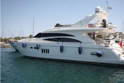 Princess for sale in Greece for €750,000 (£655,005)