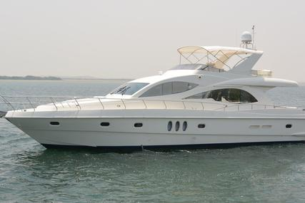 Gulf Craft Majesty 66 Motor Yacht for sale in United Arab Emirates for $531,000 (£413,967)