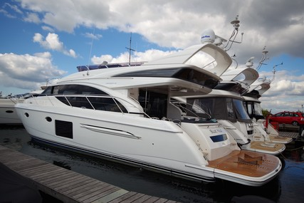 Princess 60 for sale in United Kingdom for £1,249,950