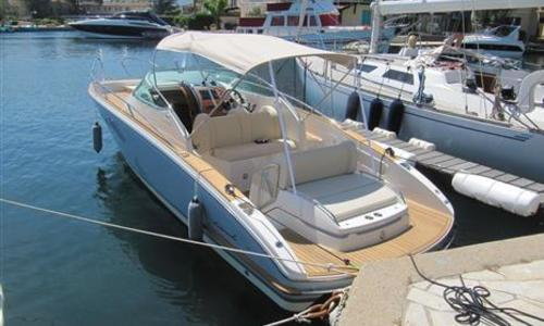 Image of Cormate T-27 for sale in France for €145,000 (£124,886) Cannes, France