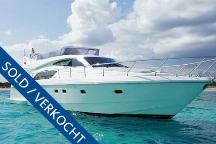 Ferretti 53 for sale in Croatia for €229,000 (£202,531)