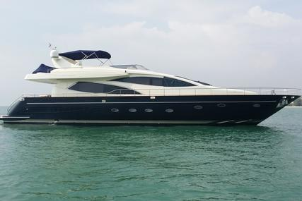 Riva Opera Super 85 for sale in Malaysia for $2,000,000 (£1,603,785)
