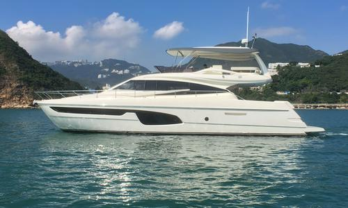 Image of Ferretti 650 for sale in Hong Kong for $1,786,000 (£1,455,939) Hong Kong