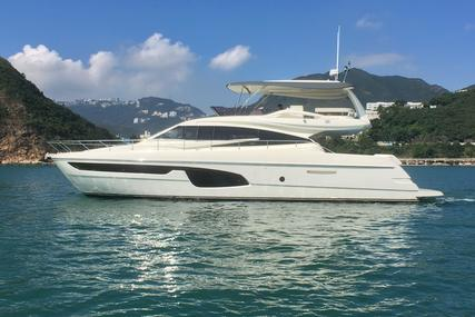 Ferretti 650 for sale in Hong Kong for $1,786,000 (£1,370,462)