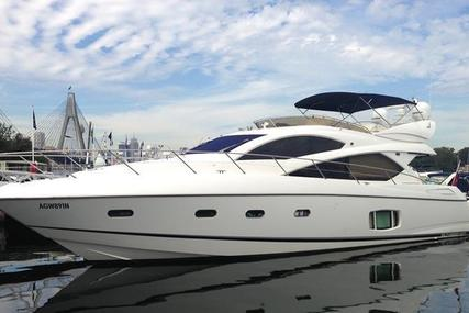 Sunseeker Manhattan 60 for sale in Hong Kong for $1,225,000 (£972,732)