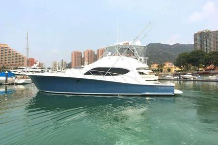 Hatteras GT63 for sale in Hong Kong for $3,300,000 (£2,633,238)