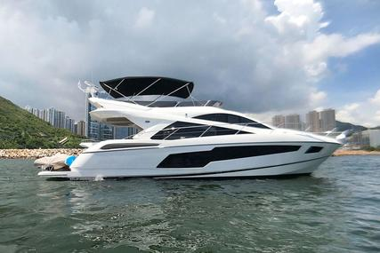 Sunseeker Manhattan 55 for sale in Hong Kong for $1,150,000 (£887,729)