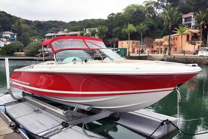 Chris-Craft Launch 22 for sale in Hong Kong for $36,000 (£27,217)