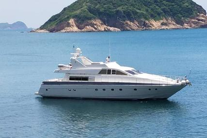 Mochi Craft Caliari 70 for sale in Hong Kong for $320,000 (£253,942)