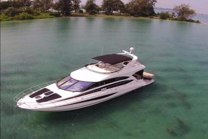 Meridian 541 Sedan for sale in Singapore for $740,000 (£568,645)