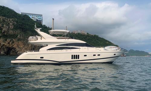 Image of Princess 67 Flybridge for sale in Hong Kong for $850,000 (£653,067) Hong Kong
