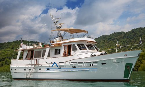 Image of Cheoy Lee 66 for sale in Thailand for €480,000 (£437,469) Thailande, Thailand