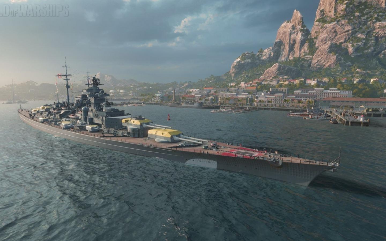 Battleship Bismarck Ship